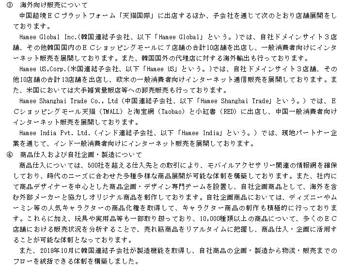 f:id:umimizukonoha:20200806210706p:plain