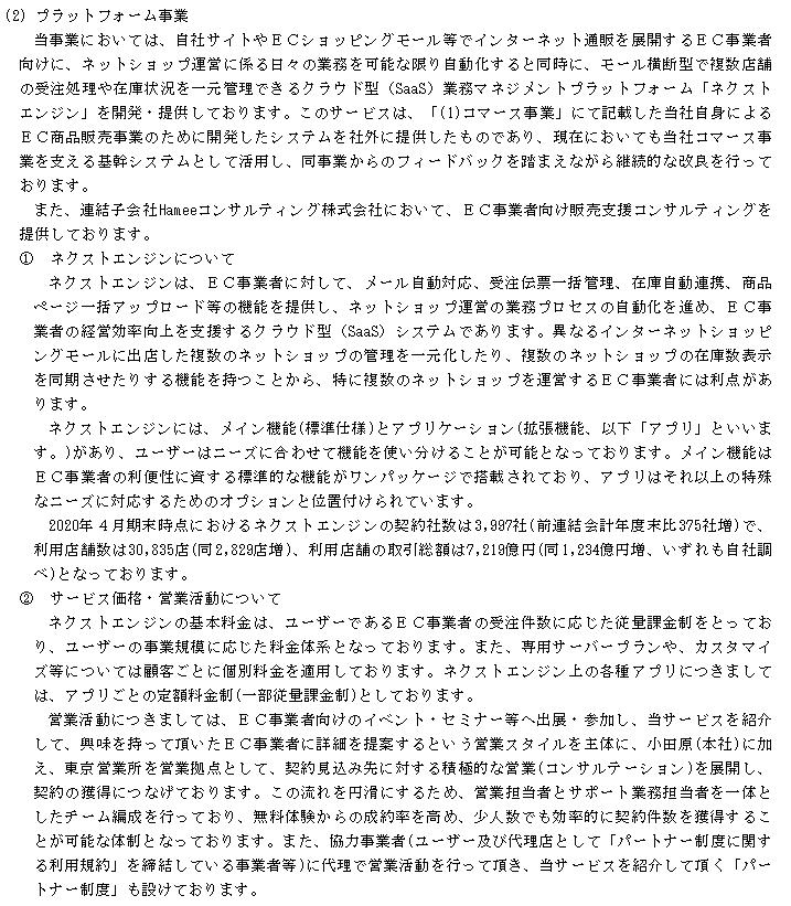 f:id:umimizukonoha:20200806210740p:plain
