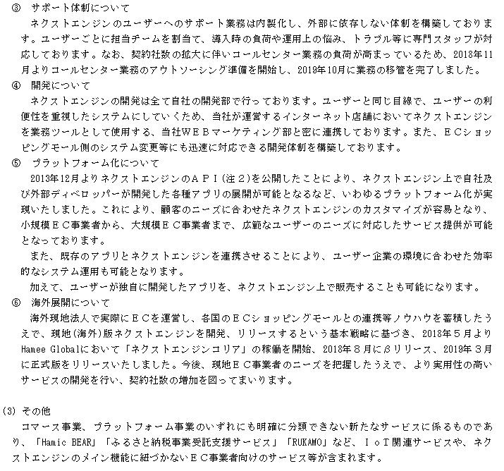 f:id:umimizukonoha:20200806211024p:plain