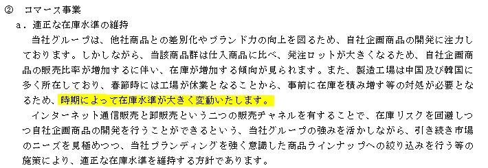 f:id:umimizukonoha:20200807235702p:plain