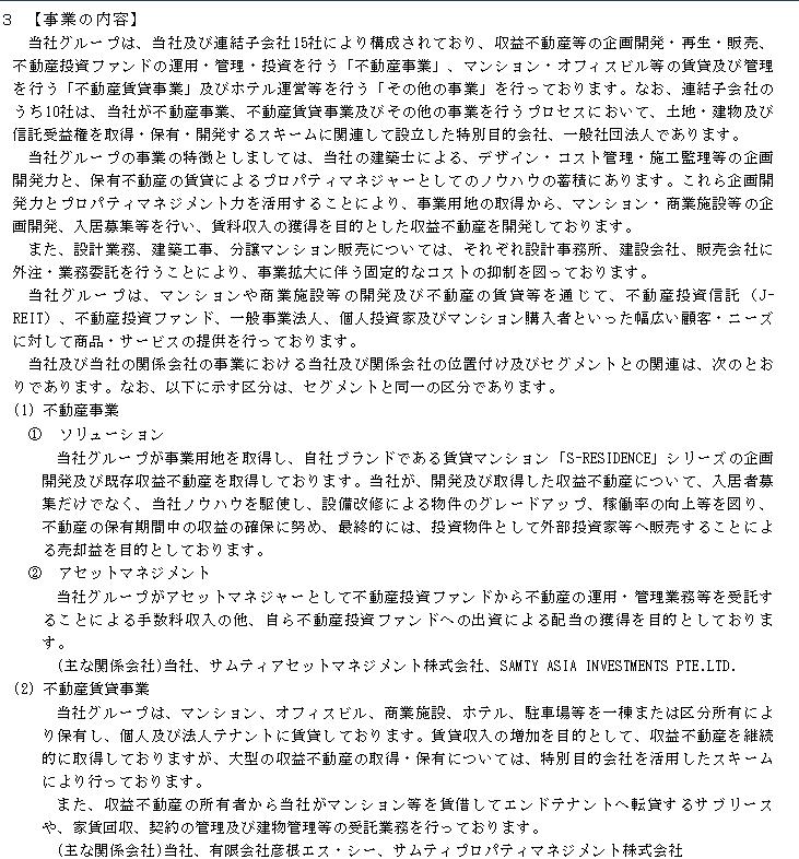 f:id:umimizukonoha:20200808141437p:plain