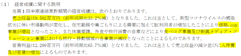 f:id:umimizukonoha:20200810002946p:plain