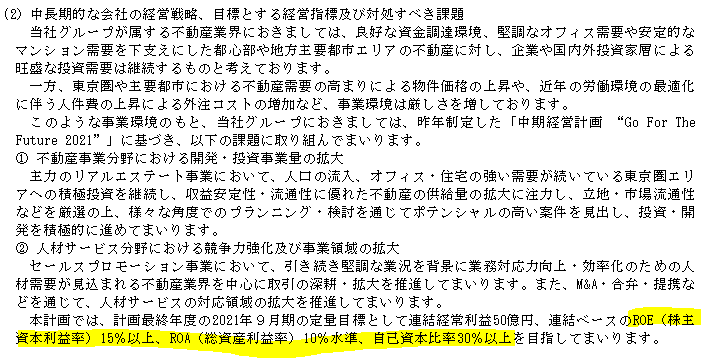 f:id:umimizukonoha:20200810234334p:plain