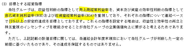 f:id:umimizukonoha:20200812220731p:plain
