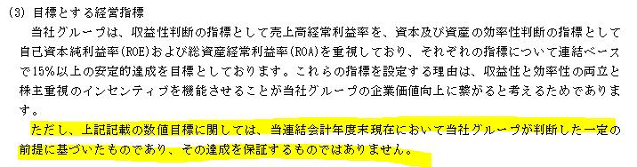 f:id:umimizukonoha:20200812235520p:plain