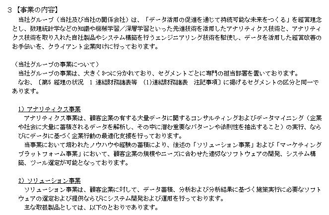 f:id:umimizukonoha:20200813182845p:plain