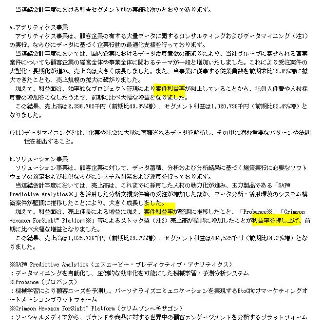 f:id:umimizukonoha:20200814225330p:plain