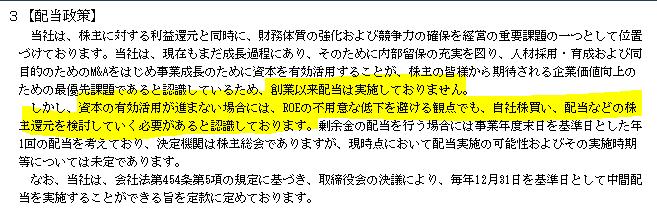 f:id:umimizukonoha:20200814231208p:plain