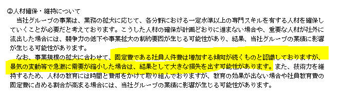 f:id:umimizukonoha:20200815012337p:plain