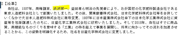 f:id:umimizukonoha:20200815204750p:plain