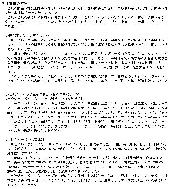 f:id:umimizukonoha:20200816210116p:plain