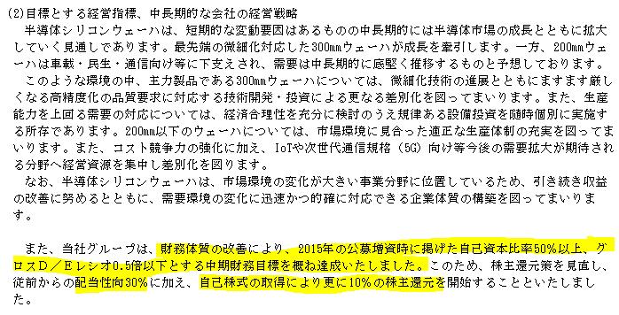f:id:umimizukonoha:20200816231544p:plain