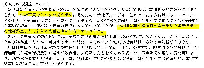 f:id:umimizukonoha:20200817000600p:plain