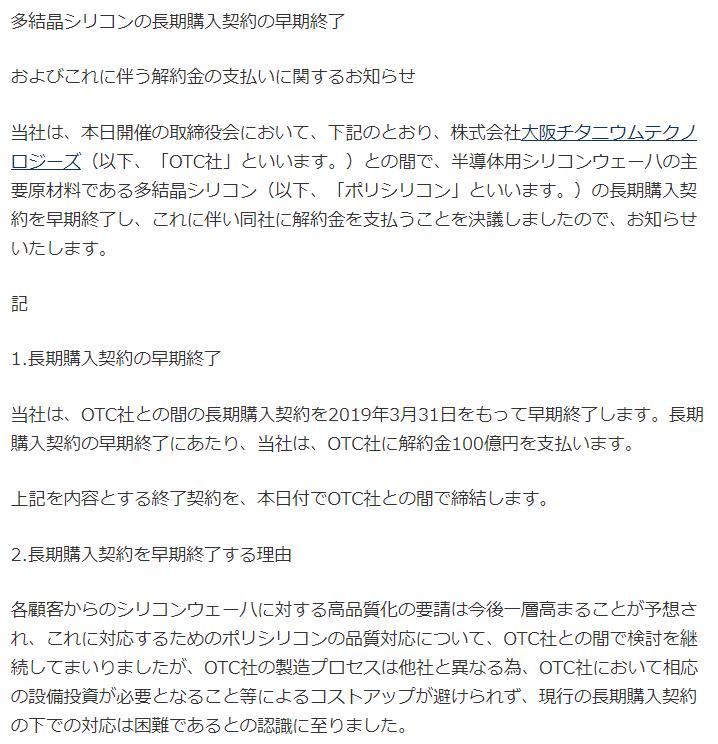 f:id:umimizukonoha:20200817001852p:plain