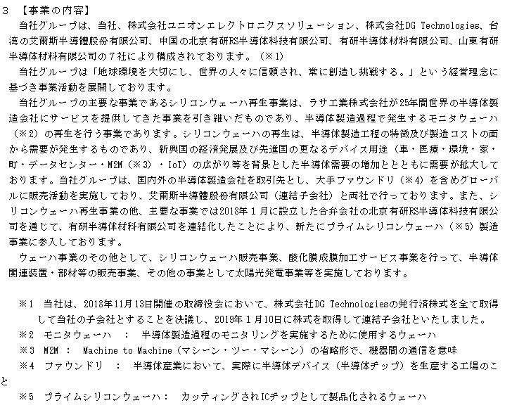 f:id:umimizukonoha:20200817132606p:plain