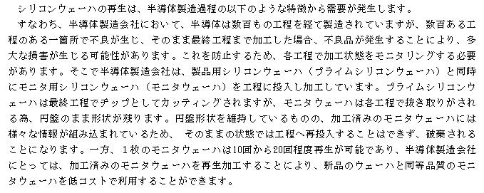 f:id:umimizukonoha:20200817132827p:plain