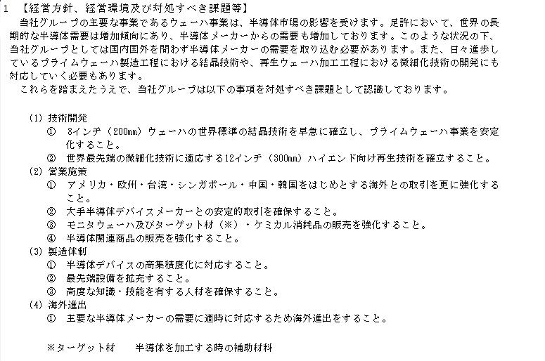 f:id:umimizukonoha:20200817180716p:plain