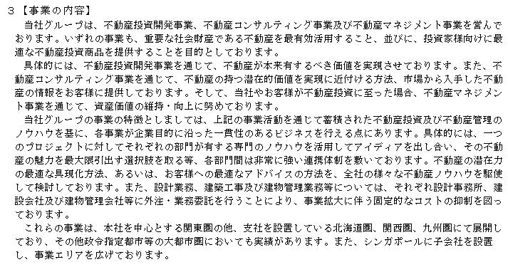 f:id:umimizukonoha:20200818223224p:plain