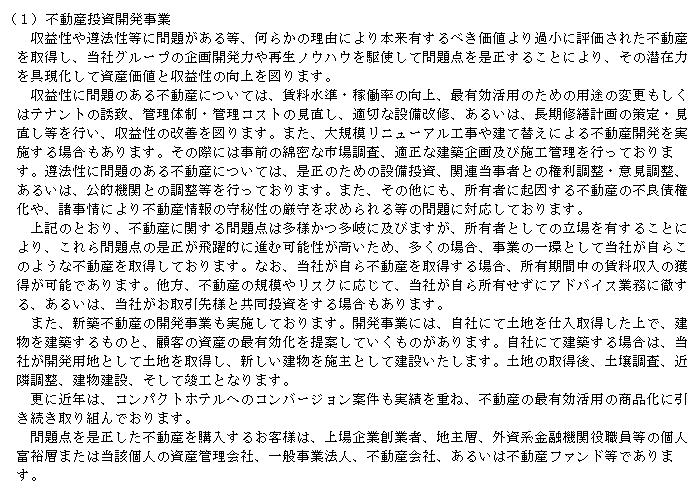 f:id:umimizukonoha:20200818223303p:plain