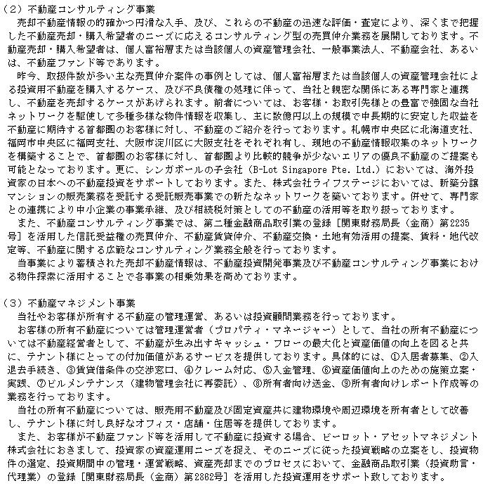f:id:umimizukonoha:20200818223336p:plain