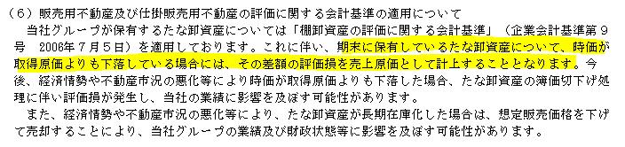 f:id:umimizukonoha:20200819000858p:plain