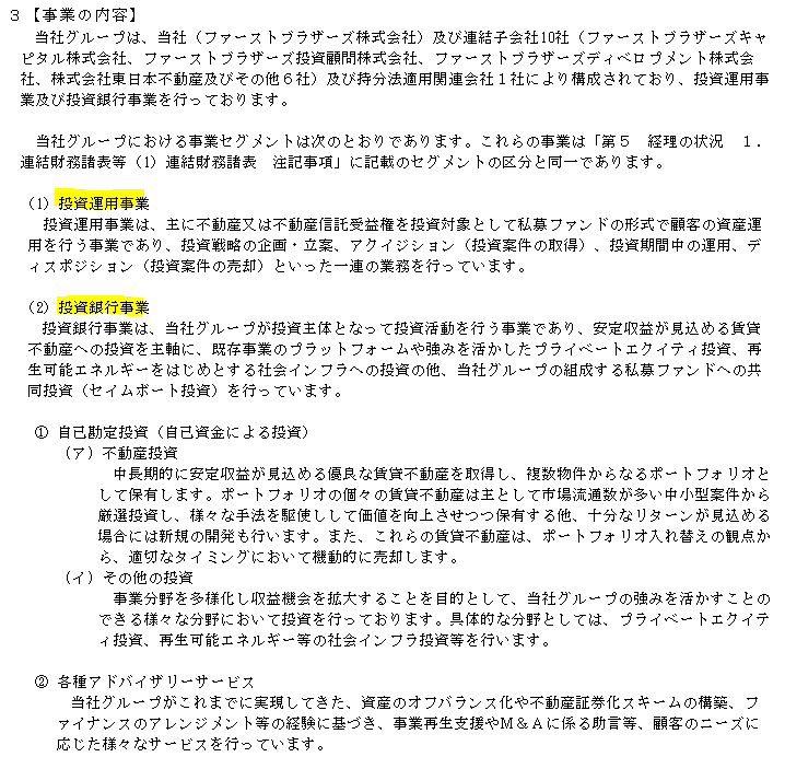 f:id:umimizukonoha:20200819150446p:plain
