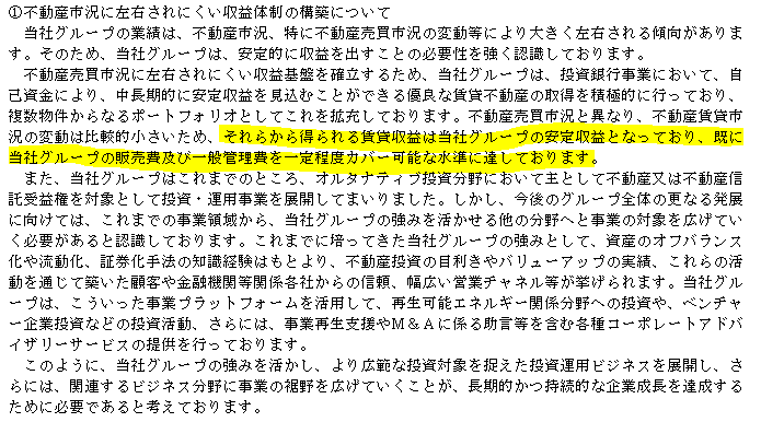 f:id:umimizukonoha:20200819204013p:plain
