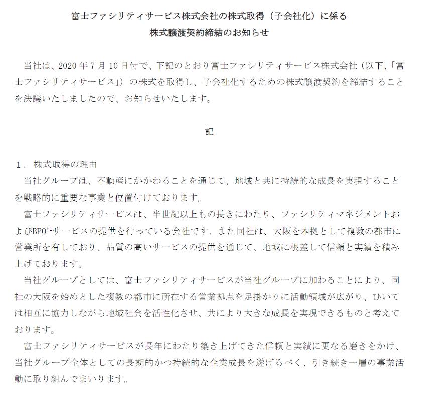f:id:umimizukonoha:20200819211011p:plain