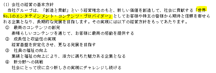 f:id:umimizukonoha:20200820233117p:plain