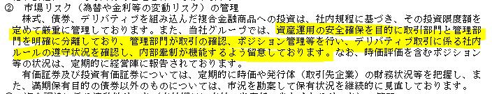 f:id:umimizukonoha:20200821002727p:plain
