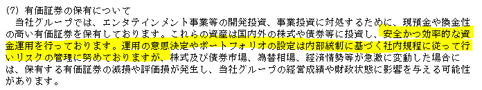 f:id:umimizukonoha:20200821003508p:plain