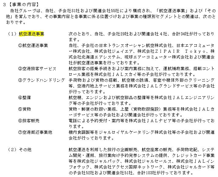 f:id:umimizukonoha:20200823235746p:plain