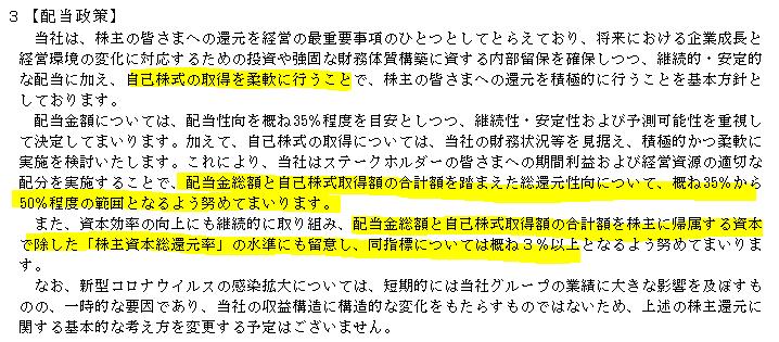 f:id:umimizukonoha:20200824021140p:plain