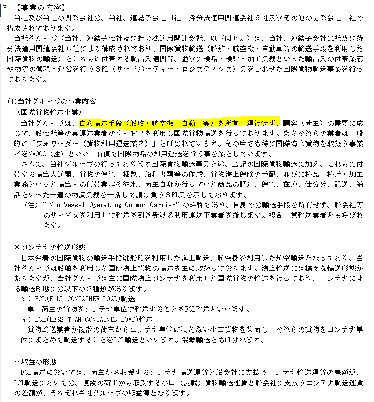 f:id:umimizukonoha:20200824210421p:plain
