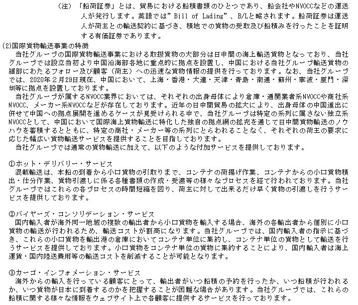 f:id:umimizukonoha:20200824210733p:plain
