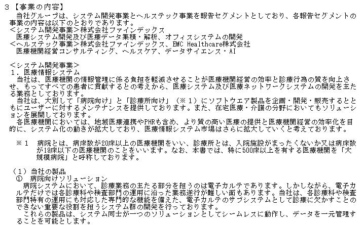 f:id:umimizukonoha:20200825221614p:plain