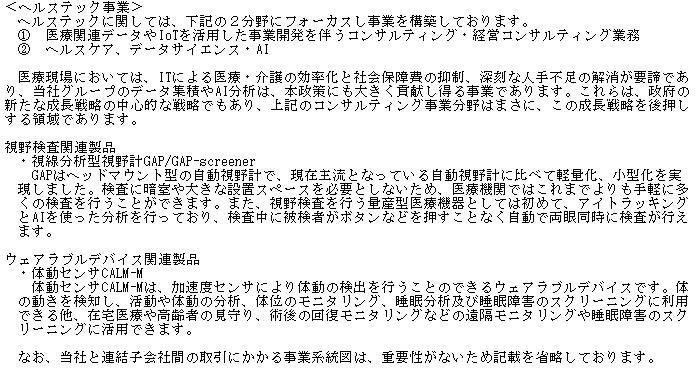 f:id:umimizukonoha:20200827203820p:plain