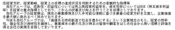 f:id:umimizukonoha:20200828014621p:plain