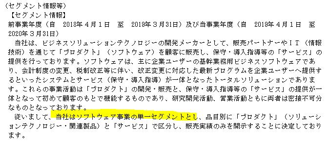 f:id:umimizukonoha:20200828230555p:plain
