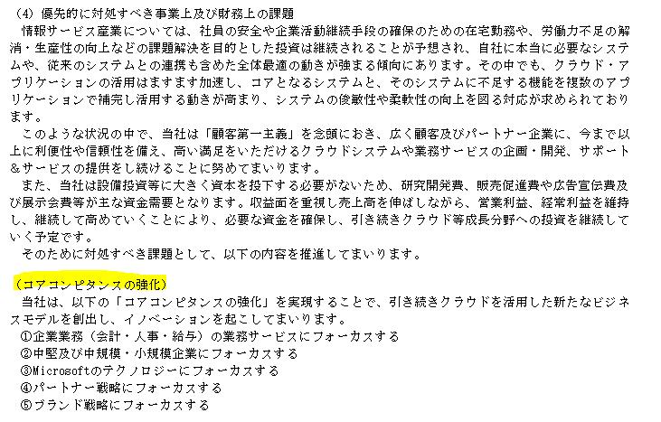 f:id:umimizukonoha:20200828235551p:plain