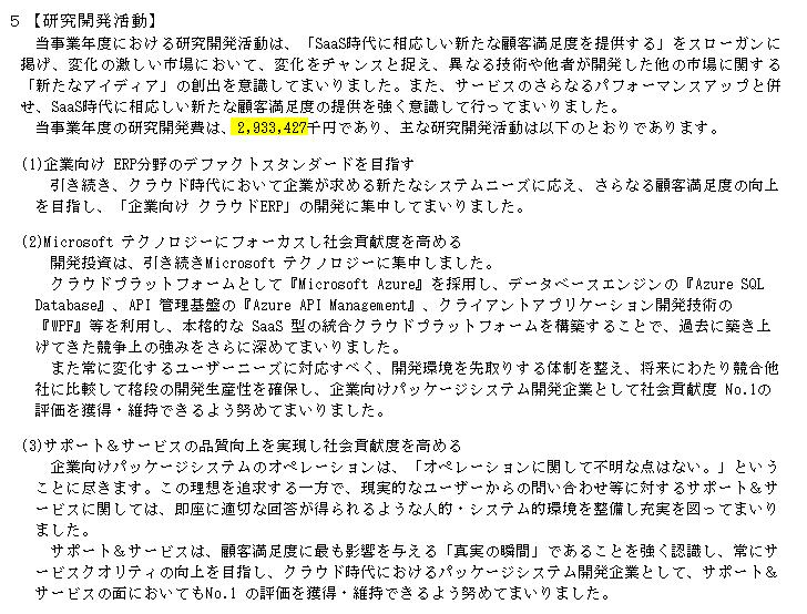 f:id:umimizukonoha:20200829005839p:plain