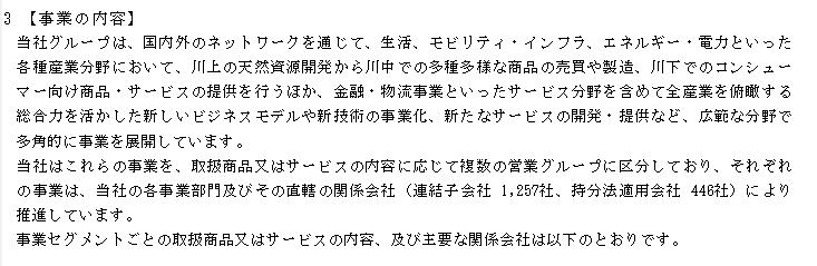 f:id:umimizukonoha:20200831202850p:plain