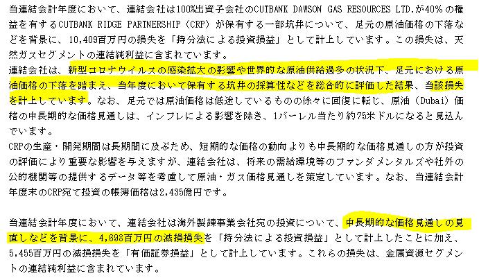 f:id:umimizukonoha:20200901020948p:plain