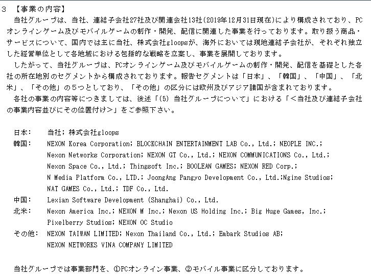 f:id:umimizukonoha:20200901220844p:plain