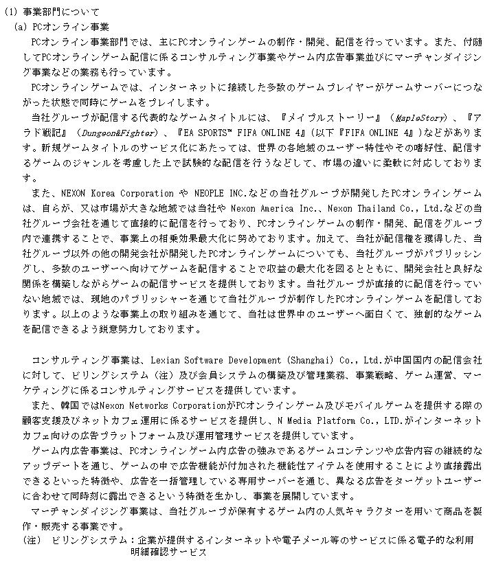 f:id:umimizukonoha:20200901221001p:plain
