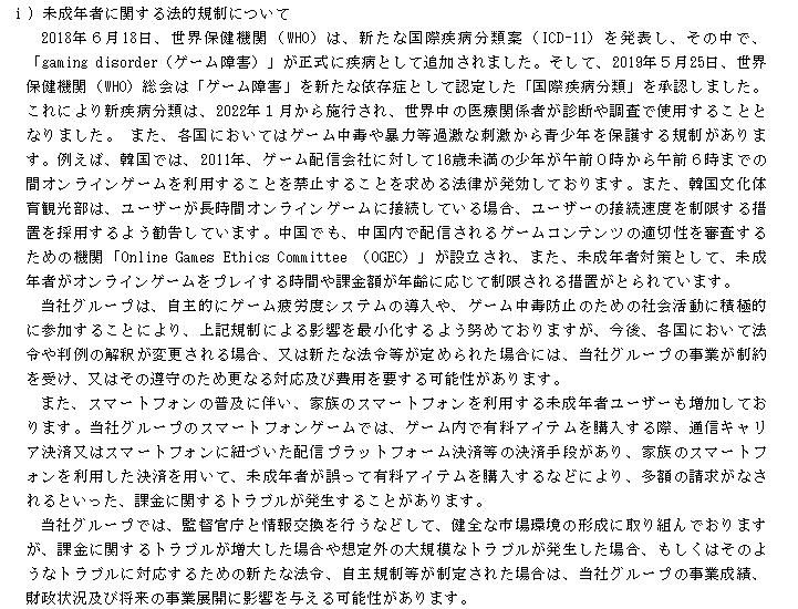 f:id:umimizukonoha:20200901235716p:plain