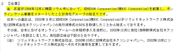 f:id:umimizukonoha:20200902012222p:plain