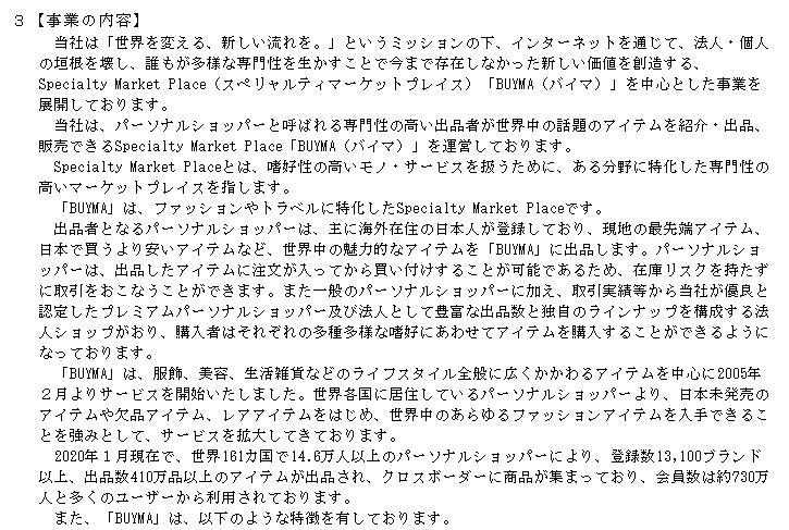 f:id:umimizukonoha:20200902201640p:plain