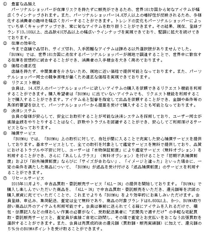 f:id:umimizukonoha:20200902201810p:plain
