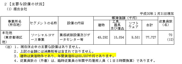 f:id:umimizukonoha:20200902225602p:plain